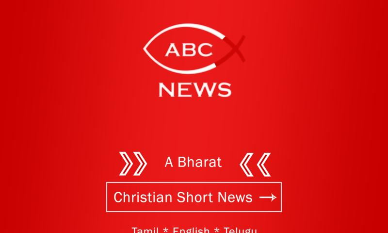 A Bharat Christian(ABC) News for Android - APK Download