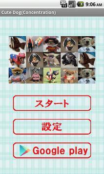 Cute Dog free(Concentration) apk screenshot