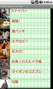 Slide Puzzle Cat free apk screenshot