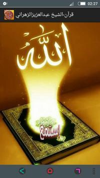 قرآن-الشيخ عبدالعزيزالزهراني poster