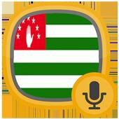 Radio Abkhazia icon