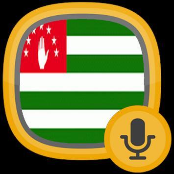 Radio Abkhazia poster