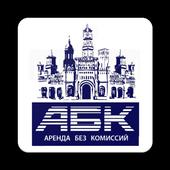 Аренда Без Комиссий (Краснодар) icon