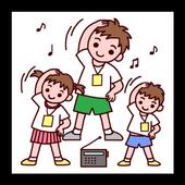 ラジオ体操 icon