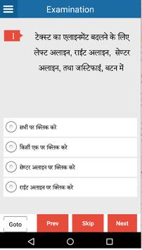 guruji24 online test paper