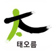 태오름 입시학원 - TeaORum Academy icon