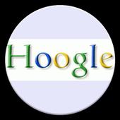 Hoogle icon