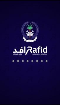 Rafid Accident Unit poster