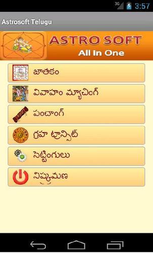 Astrosoft Telugu Astrology App Apk Download Free Lifestyle App For