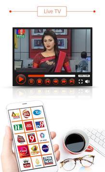 RITS Browser- Fast & Safe Browser apk screenshot