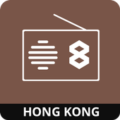 AD8RADIO: Hong Kong icon