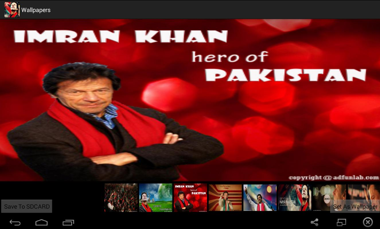 pti imran khan wallpapers for android apk download