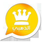 Jokes Whats Arab gold icon