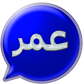 Download Wasab Omar icon