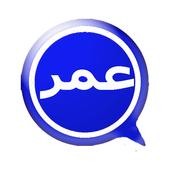 Omar Wasabi icon