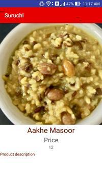Suruchi Food apk screenshot