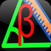 Triangle Solver Deluxe icon