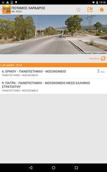 Patra bus apk screenshot