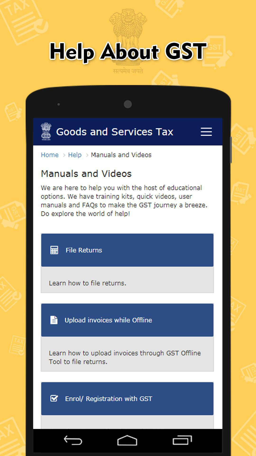GST Tax Return Filing for Android - APK Download