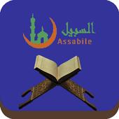 ادعية اذكار رمضان 2018 icon