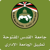 تطبيق الجامعة الاداري icon