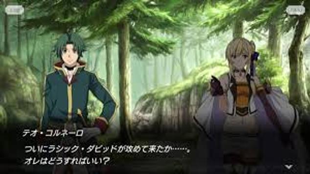 グランクレスト戦記 戦乱の四重奏 screenshot 2