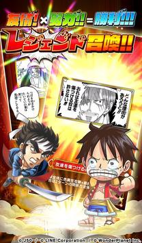 ジャンプチ ヒーローズ poster