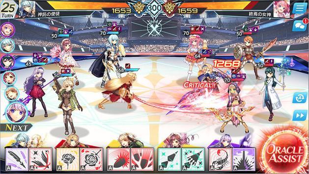 UNITIA 神託の使徒×終焉の女神 apk screenshot
