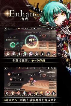 ゴエティアクロス(Goetia Cross) screenshot 3