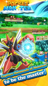 Pocket Monster : Duel captura de pantalla de la apk