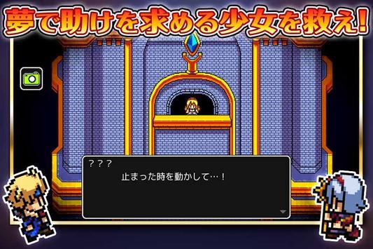 エバーダークの時計塔(Ever Dark Clock Tower) apk screenshot