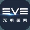 EVE: Echo APK