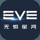 EVE: Echo icon