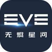 EVE: Project Galaxy icon