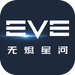 EVE: Echo APK