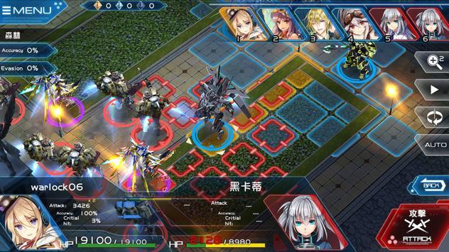 Robot Tactics screenshot 3