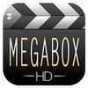 MegaBox HD ikon