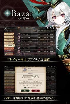 ゴエティアクロス(Goetia Cross) screenshot 4