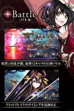 ゴエティアクロス(Goetia Cross) screenshot 1