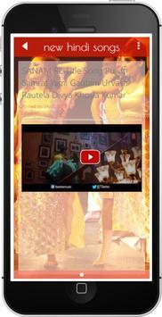 NEW Bollywood screenshot 3