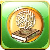 Al Quran & Terjemahannya icon