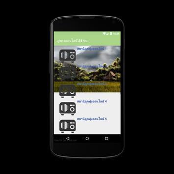 Watch 24 Rock Online apk screenshot