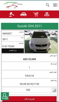Car Auction Apps >> Alwataneya Car Auction Apk Download Free Business App For Android