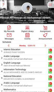 Malafi ملفي screenshot 1