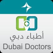 Dubai Doctors icon