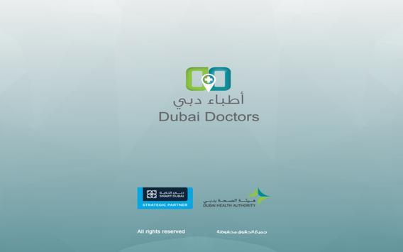 Dubai Doctors screenshot 6