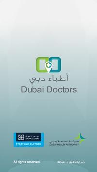 Dubai Doctors poster