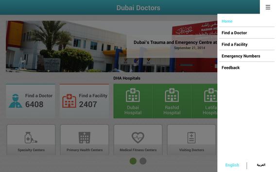 Dubai Doctors screenshot 10