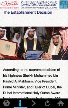 جائزة دبي للقرآن الكريم screenshot 2