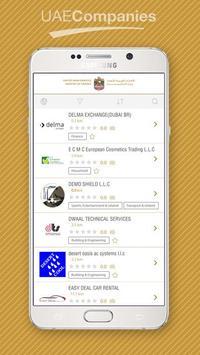 UAE Companies screenshot 1